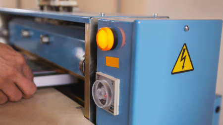 Polygraphic process in a modern printing house - work of press Stock Photo