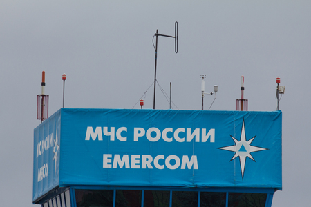 KAZAN, RUSSIA - 9 SEPTEMBER 2017: Emblem on roof - russian emercom Editorial