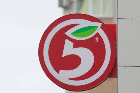 KAZAN, RUSSIA - September 5, 2017: logo sign of popular Russian retail corporation - pyatiorochka - 5 Editorial