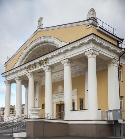 KAZAN, RUSSIA - NOVEMBER 5 2018: G. Kariev Kazan Tatar State Theater for Young Spectators. Corner view. Telephoto shot