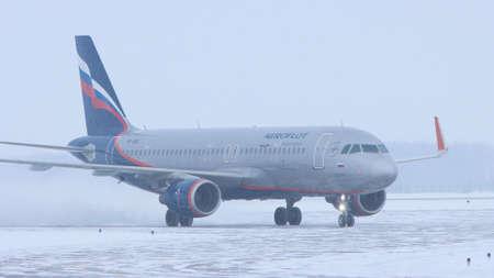 10-02-2021 KAZAN, RUSSIA: AEROFLOT campaign plane on the runway