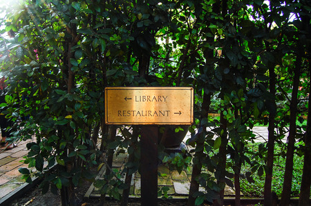 private domain: signage in garden
