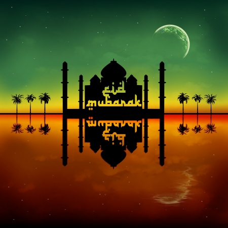Eid Mubarak Night Reflection Stock Photo