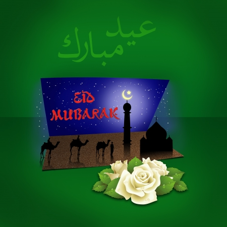Eid Greeting illustration: A 3D greeting card with Eid greetings inside - people with camels on their way to the mosque. The card is decorated with a white rose with water drops, both on a green background.