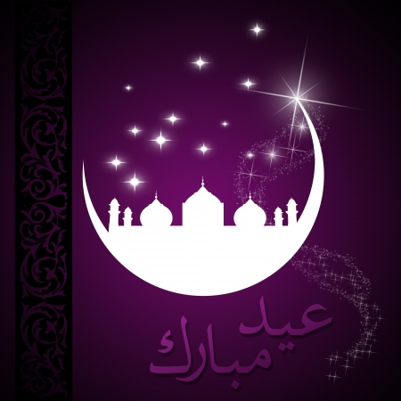 Eid Greeting illustration with silhouettes of the moon, stars and a mosque  Eid Mubarak lettering in arabic script and an ornamental border  illustration