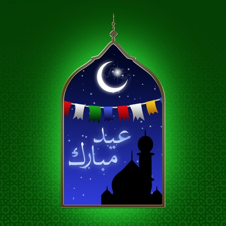 festoon: Eid illustration with a festive night scene  a colorful garland, the moon and stars and a silhouette of a mosque displayed in an arabic window on a green patterned background