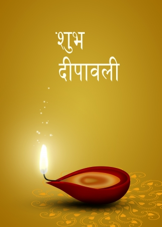 shubh: Shubh Diwali Illustration  red diya  a cup-shaped indian oil lamp  with an indian ornamental mandala and the greeting written in Sanskrit  Stock Photo
