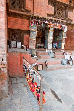 kathmandu: Kathmandu Durbar Square  Stock Photo