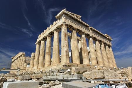 Berühmte Parthenon-Tempel auf der Akropolis Standard-Bild - 10645050