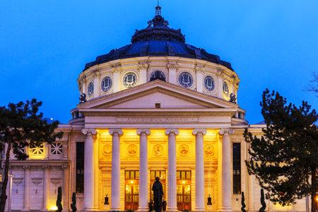 bucuresti: Romanian Athenaeum Bucharest