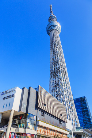 Tokyo, Japan January 25th, 2015: Tokyo Sky Tree, the highest free-standing structure in Japan.