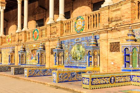 Seville, Spain. Tiled walls of Spanish Square (Plaza de Espana) Stock Photo