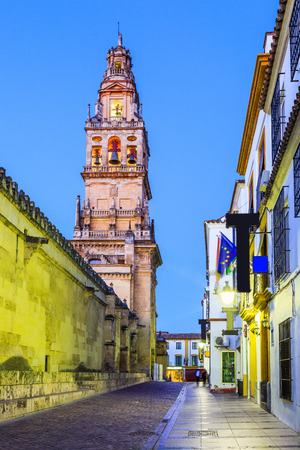 Cordoba, Spain. Bell tower at the Mezquita Mosque-Cathedral.