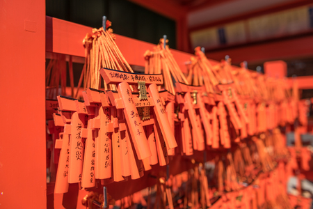 japanese temple: Symbol Gate Of Japanese Temple