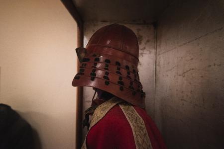 Closeup of Old Japanese Samurai Battle Clothing for keep