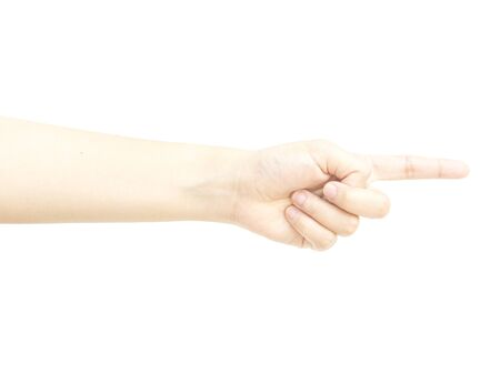 dedo me�ique: One finger hand metaphor with specific on white background