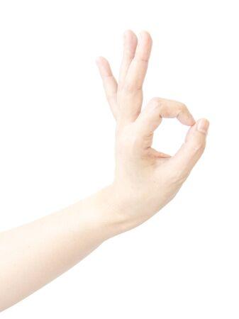 dedo meÑique: Cero forma de la mano dedo de la metáfora con el acuerdo sobre el fondo blanco