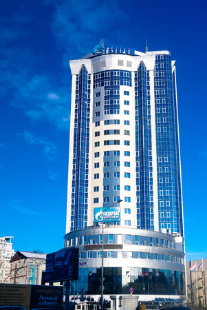 Office of GAZPROM in the Samara region. The office is occupied by subsidiaries of GAZPROM Editorial