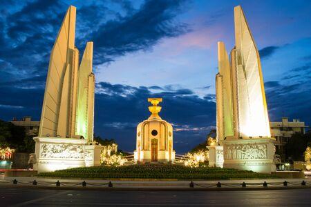 democracy Monument: Democracy Monument with blue sky. Stock Photo