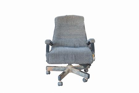 broken chair: The old chair broken broken.