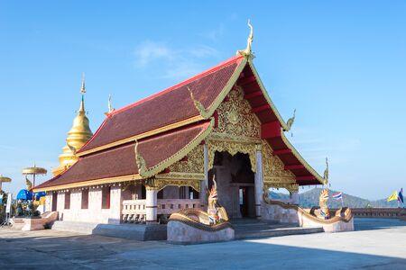 that: Wat Phra That Chom job in Chiang Rai