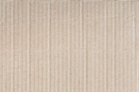The brown paper box is empty,background,Abstract cardboard background