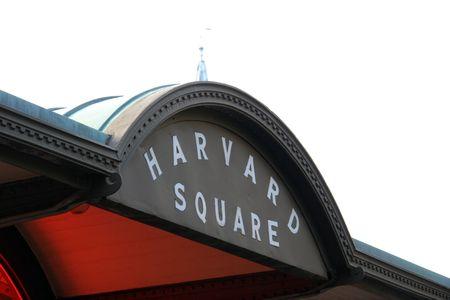 harvard university: Harvard Square Marquee in Cambridge Massachusetts against a bright sky Stock Photo