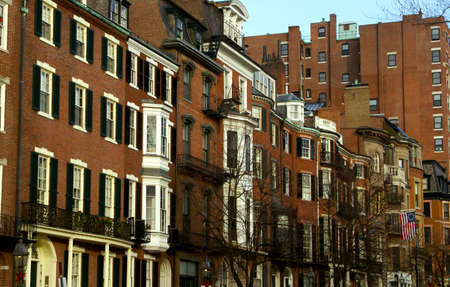 View of Beacon street in Boston Massachusetts on a winter day. photo
