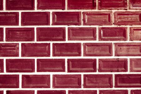 walling: Contemporary brick
