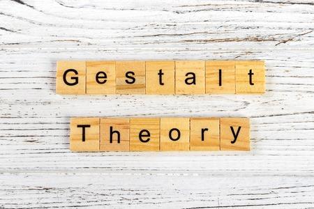 木のブロックの概念で作られたゲシュタルト理論の言葉