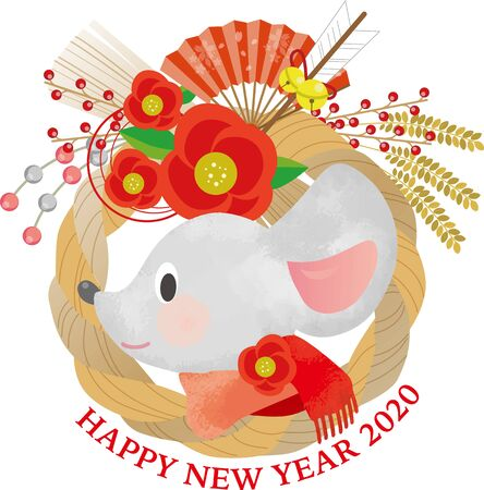 New Year Mouse Child Year Illustration