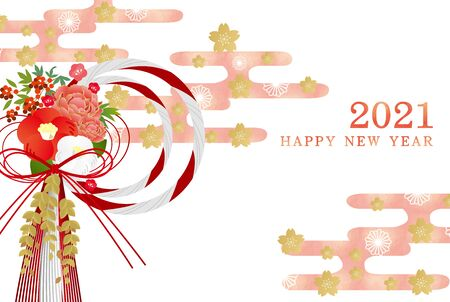 New Year's card of the year of the ox, 2021, Japanese style