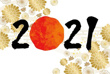 2021 New Year's card design, year of the ox, year of the ox and silhouette ox
