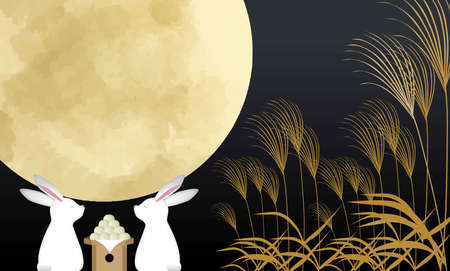 Watercolor style background of moon and night sky.Background image with a rabbit looking at the moon  イラスト・ベクター素材