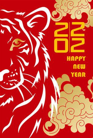 2022 Japanese New Year's card template material Translated by: Tiger