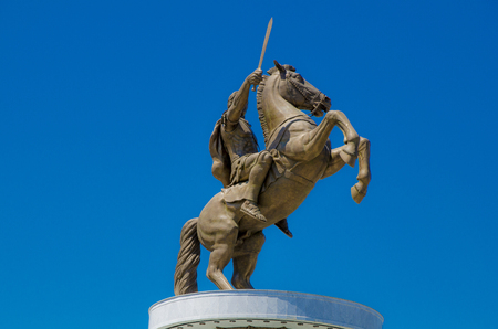 Statue of Great Alexander in Skopje photo