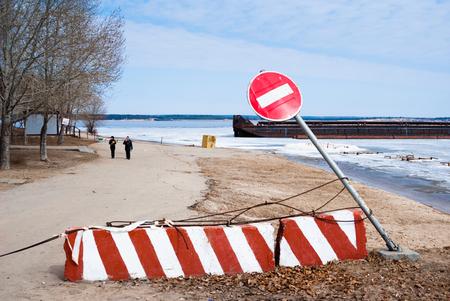 Sign prohibits travel on the embankment of the Volga, Cheboksary