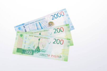ruble banknotes, Russian currency on a white background. money storage concept