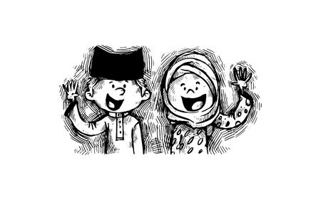 Personnages musulmans joyeux mignons