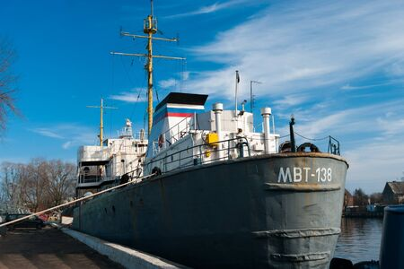 Water-filled transport costs at the port of Baltiysk, Russia