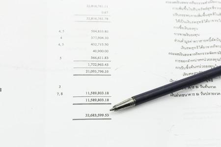 pen on account report