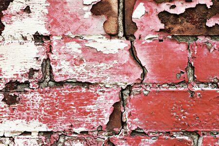 close-up of an old painted brick wall