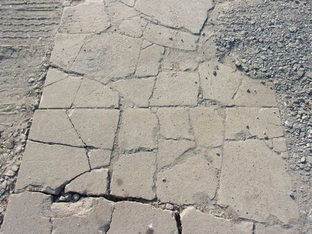 Cracked concrete surface in the city a1