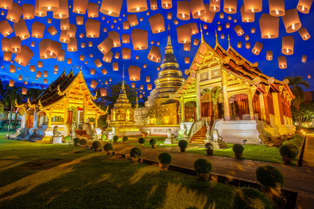Floating lamp in yee peng festival under loy krathong day at Wat Phra Singh, Chiang Mai,Thailand Stock Photo