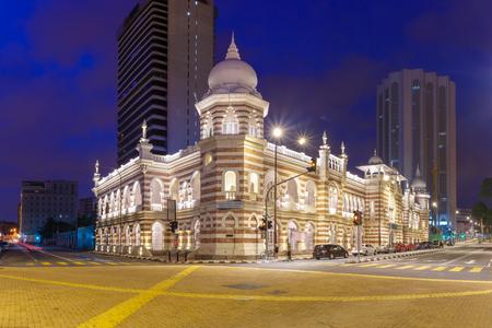 Merdeka Square in downtown Kuala Lumpur Malaysia