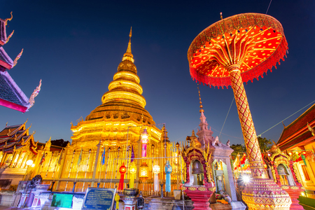 Colorful Lamp Festival and Lantern in Loi Krathong at Wat Phra That Hariphunchai, Lamphun Province, Thailand Reklamní fotografie