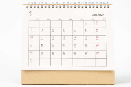 January month, Calendar desk 2021 for organizer to planning and reminder on white background. Business planning appointment meeting concept