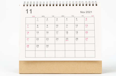 November month, Calendar desk 2021 for organizer to planning and reminder on white background. Business planning appointment meeting concept
