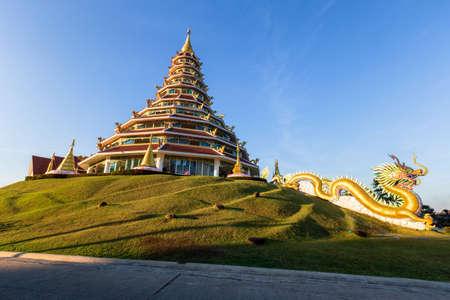Landmark Temple Wat Huai Pla Kang (Chinese temple) at Chiang Rai, Thailand Standard-Bild