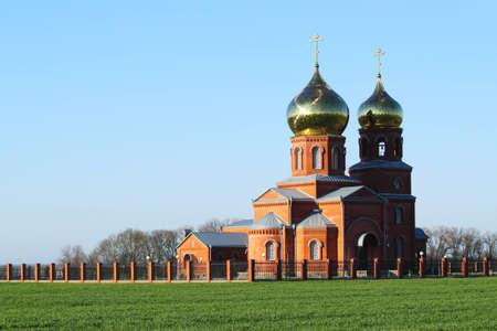 Church orthodox in the morning in city park photo